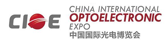 我们参加第十七届中国国际光电博览会